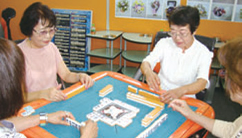 Mahjong School Operations Business